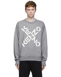 KENZO - グレー Big X Sport スウェットシャツ - Lyst