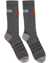 Gosha Rubchinskiy - Grey Adidas Originals Edition Socks - Lyst