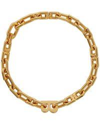 Balenciaga Gold B Chain Necklace - Metallic