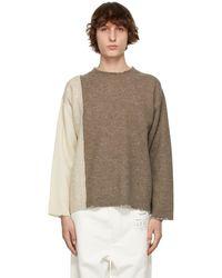 Maison Margiela - ブラウン セーター - Lyst