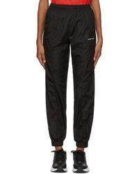 Off-White c/o Virgil Abloh Black Light Nylon Jogging Lounge Pants