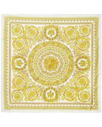 Versace - オフホワイト バロック スカーフ - Lyst