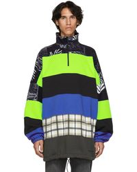Balenciaga - Black And Grey Multicolor Oversized Chimney Sweater - Lyst