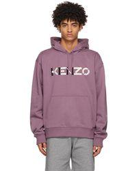 KENZO - パープル オーバーサイズ ロゴ フーディ - Lyst
