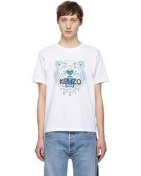 KENZO - ホワイト タイガー T シャツ - Lyst