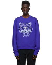 KENZO ブルー クラシック Tiger スウェットシャツ