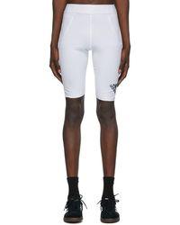 adidas Originals ホワイト アルファスキン スポーツ タイト ショーツ