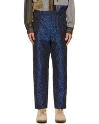 Engineered Garments - ブラック And ブルー ドローストリング トラウザーズ - Lyst