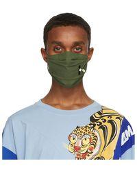 KENZO マルチカラー Sport ロゴ フェイス マスク 3 枚セット - ブルー