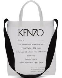 KENZO トランスペアレント Invitation トート - ホワイト