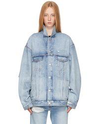 Balenciaga ブルー オーバーサイズ デニム ジャケット