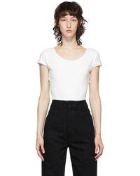 Lemaire Off-white Short Sleeve Bodysuit