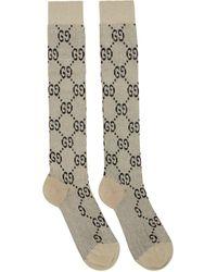 Gucci GG Socks - White