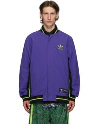 Sankuanz Adidas Originals Edition リバーシブル ブラック And パープル ジャケット - マルチカラー