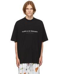 Vetements - ブラック Fashion Is My Profession T シャツ - Lyst