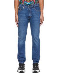 Versace Jeans Couture インディゴ V-emblem ジーンズ - ブルー