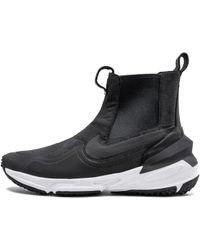 Nike - Air Zoom Legend / Rt - Lyst