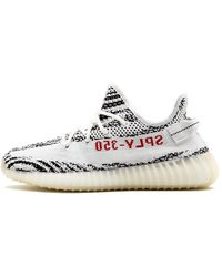 adidas Yeezy Boost 350 V2 '2017 Release' Shoes - Size 9.5 - White