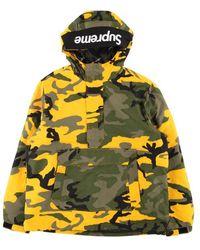 Supreme Hooded Logo Half Zip Pullover Top 'fw 17' - Yellow