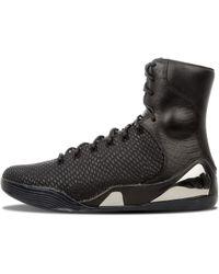new arrival 7894e 9f4a5 Nike - Kobe 9 High Krm Ext Qs - Lyst