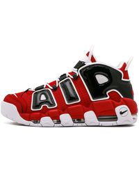 Sabor Patético oro  Nike Air More Uptempo Sneakers for Men - Up to 34% off at Lyst.com
