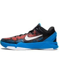 low priced 47793 16dc6 Nike - Zoom Kobe Vii System Photo Blue white - Lyst
