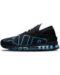 147d7339e2 Nike Air Max Flair Dark Obsidian/ White for Men - Lyst