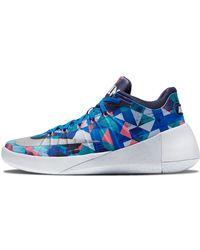 Nike Hyperdunk Shoes - Size 10.5 - Blue
