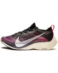 Nike - Vaporfly Elite Flyprint - Lyst