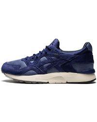 Asics - Gel-lyte 5 'commonwealth Gemini' Shoes - Size 8 - Lyst