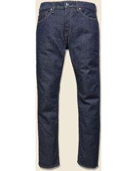 Levi's 511 Slim Fit Jean - Resin Rinse - Blue