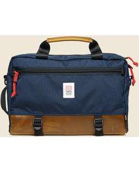Topo Commuter Briefcase - Blue