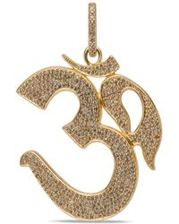 Loree Rodkin Yellow Gold Pave Diamond Large Om Pendant - Black