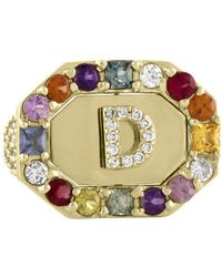 Eden Presley Rainbow Flip Ring - Multicolor