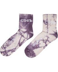 Heron Preston Short Tie-dye Socks 'purple'