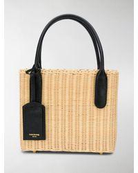 Thom Browne Drawstring-fastening Basket Bag - Multicolour