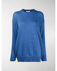 Max Mara Oversized-Pullover mit Rundhalsausschnitt - Blau