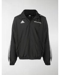 Gosha Rubchinskiy X Adidas Sport Jacket - Black