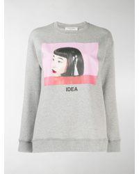 Valentino Izumi Miyazaki Print Sweatshirt - Gray