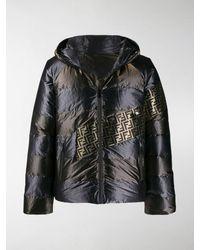 Fendi Ff Reversible Padded-jacket - Metallic