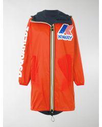 DSquared² K-way Windbreaker Parka - Orange