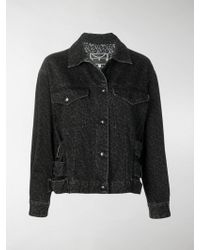 McQ Leopard Print Denim Jacket - Black