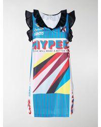 KENZO - Hyper Mini Dress - Lyst