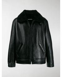 Balenciaga Shearling Collar Jacket - Black