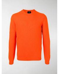 Mp Massimo Piombo Crew-neck Knitted Sweater - Orange