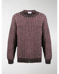 Ferragamo Chunky Knit Sweater - Pink