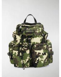 Miu Miu Cordura Camouflage Backpack - Green