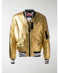 Dolce & Gabbana Bomber Jacket Gold - Metallic