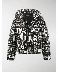 Dolce & Gabbana Slogan Print Padded Jacket - Black