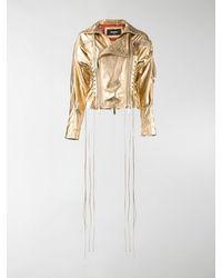 DSquared² Lace-up Leather Biker Jacket - Metallic